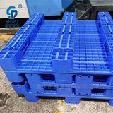 1311川字托盘物流行业周转塑料托盘 叉车地台板栈板
