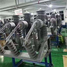 35KV真空开关ZW32高压断路器35KV电站型生产厂家