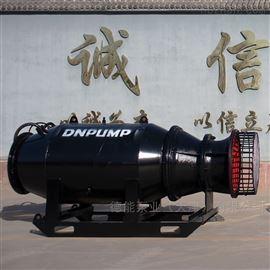 农田灌溉潜水轴流泵