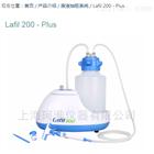 Lafil200-Plus实验废液抽吸装置