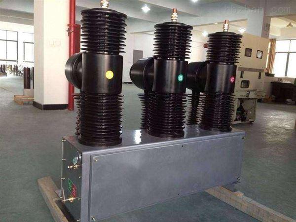 成都ZW7智能35KV电动操作高压真空断路器