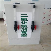 二氧化氯次氯酸钠发生器缓释消毒器投加器