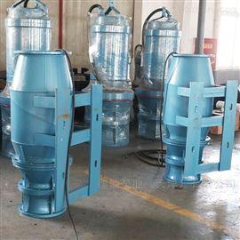 350QZB350QZB潜水轴流泵排灌泵站农田灌溉