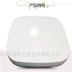 BYQL-XD100学校室内环境空气质量在线监测系统