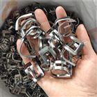 25*0.3mm不锈钢矩鞍环