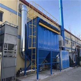 ph-14鵬恒機械ph-14化工廠粉塵布袋除塵器