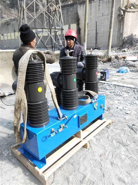 自动分合闸35KV真空高压断路器成都分厂