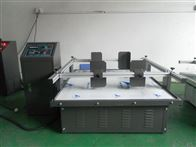 模拟汽车运输振动测试台