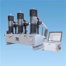 国标新型35kv高压断路器
