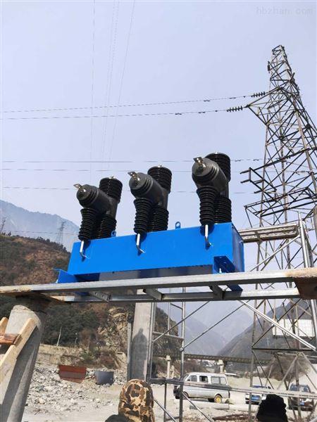 35KV电力并网户外真空断路器