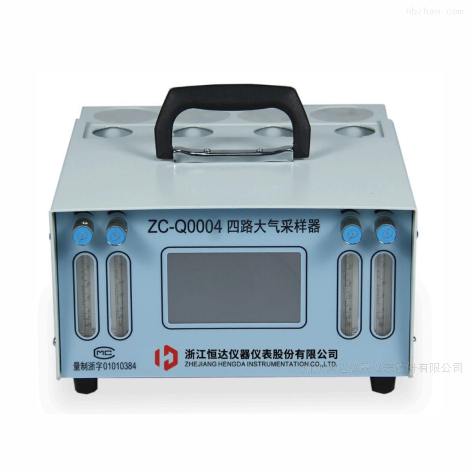 ZC-Q0004大气采样器(四路)
