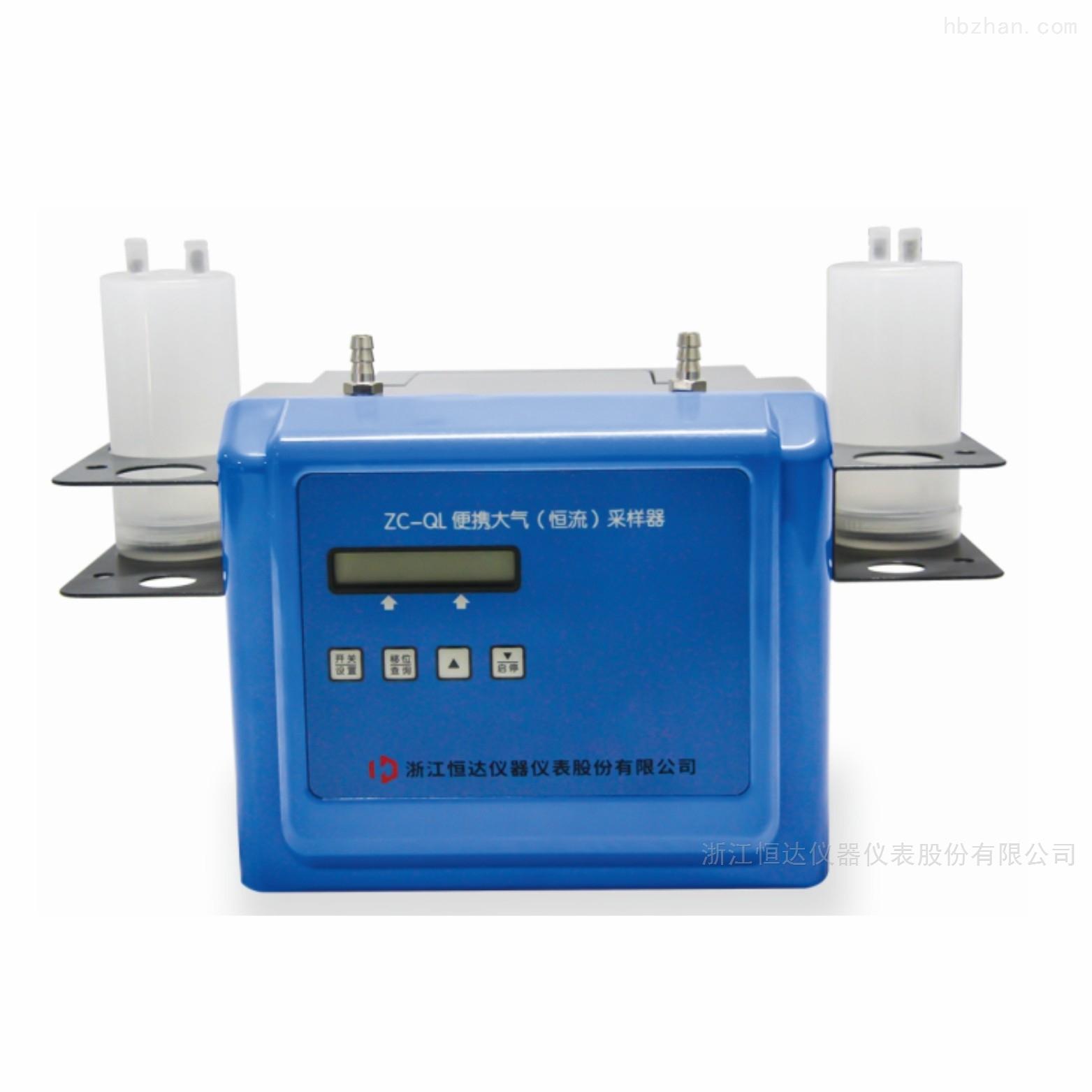 ZC-QL便携大气采样器(恒流)