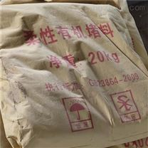 厂家生产防火泥一袋20公斤多少钱