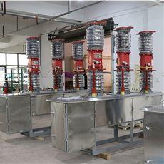 ZW7-40.5电力局认可35kv中置式高压断路器