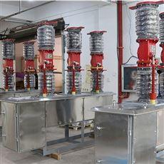 35kv断路器分合闸ZW7高压断路器企业