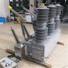 成都线路型35kv高压真空断路器使用说明书