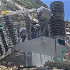 成都市供应商ZW7瓷柱中置式高压断路器