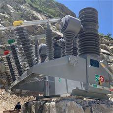 户外柱上35kv高压永磁真空断路器成都分公司