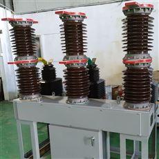 ZW7智能柱上35KV电动操作高压真空断路器