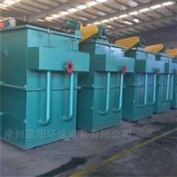 常州酸洗磷污水处理装置污水净化设备厂家