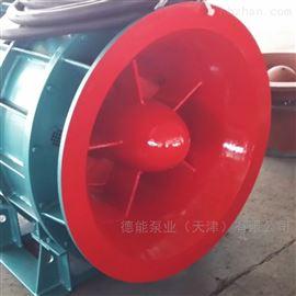 500QH大流量QH型卧式潜水混流泵扬程20米