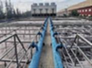 宁波印染废水处理工程