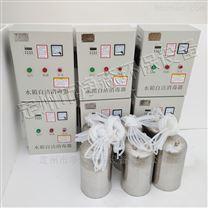 净水箱小浓度臭氧杀菌器微电解水箱水处理机