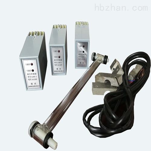 LZH-2AC220V滤油机油位控制器