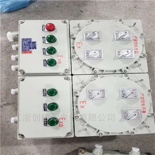 酒厂防爆照明动力配电箱BXMD-TIICT6