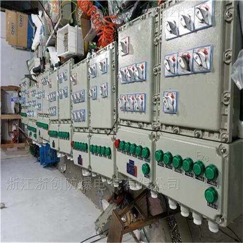 BXMD53防爆照明配电箱,铝合金防爆箱