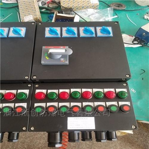 BXK8050防爆防腐控制箱,化工厂防爆箱