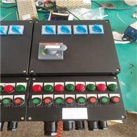 BXMDBXK8050防爆防腐控製箱,化工廠防爆箱