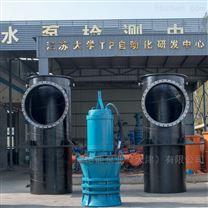 800QZB-85潜水轴流泵泵站改造