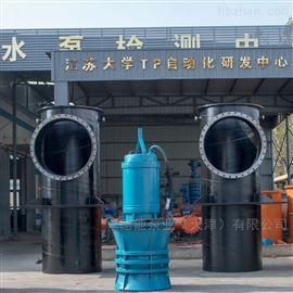 800QZB-85800QZB-85潜水轴流泵泵站改造