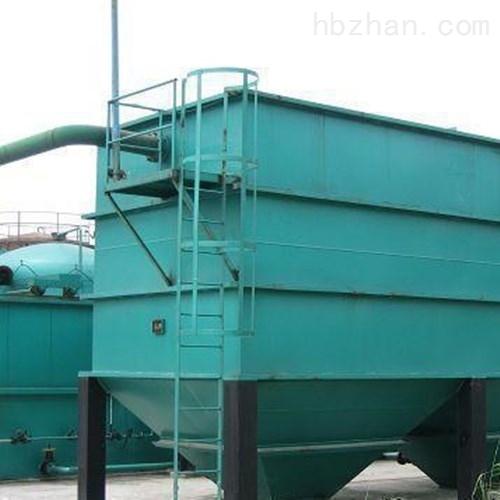 酸洗废水处理设备