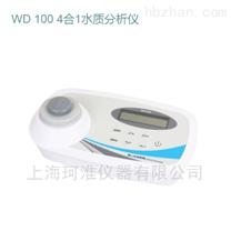 COD氨氮总磷总氮4合1水质分析仪WD100
