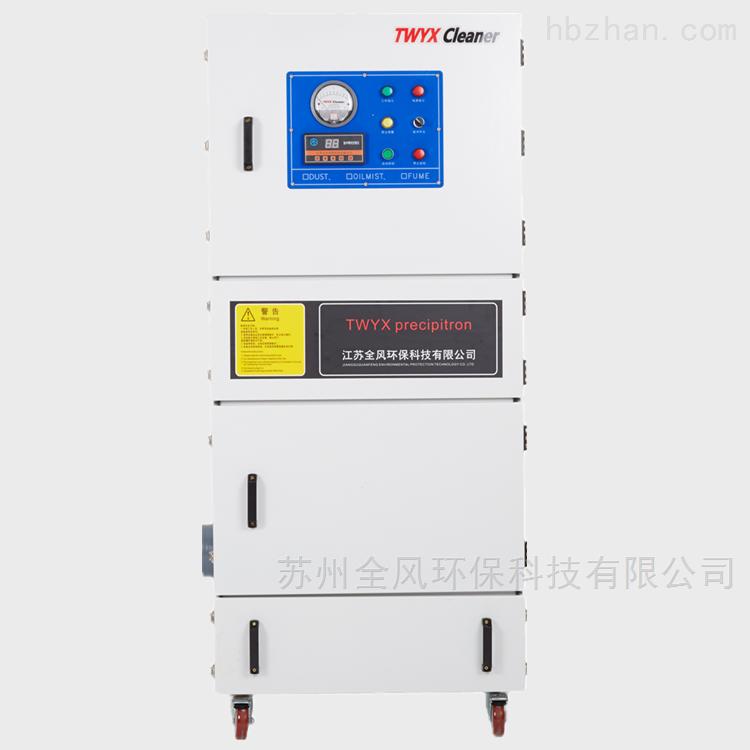 金属切割打磨脉冲工业吸尘器