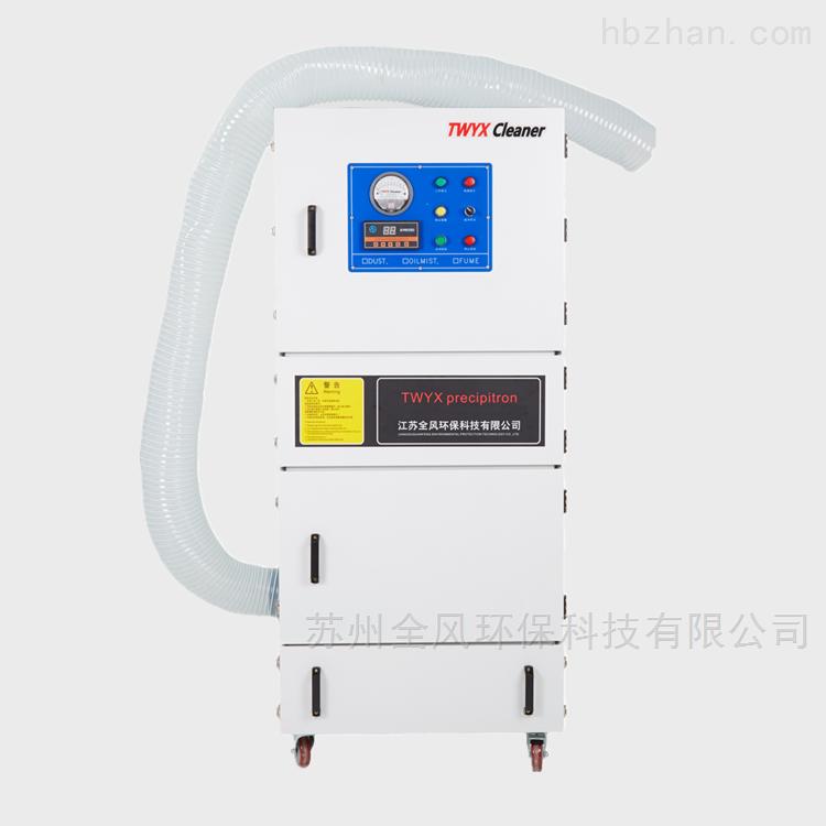 脉冲式滤筒吸尘器