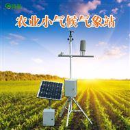 FT-NYQX农业气象观测仪器