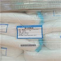 进口絮凝剂聚丙烯酰胺价格