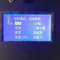 水厂常规9参数便携水质分析仪