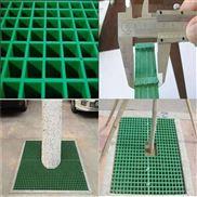 供应玻璃钢格栅 地沟盖板 工厂操作平台