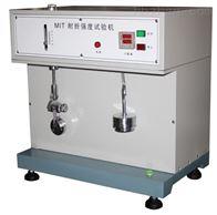 HE-MIT-6042MIT耐折强度测定仪
