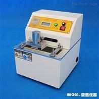 印刷摩擦脱色试验机