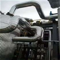 青海碱厂供热管道保温