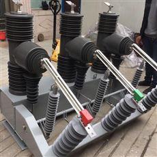 35kv断路器ZW7-40.5中置式柱上高压断路器