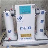 广东省正压二氧化氯发生器 耐高温耐腐蚀