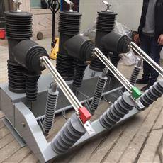 变电站35KV高压断路器成都厂家