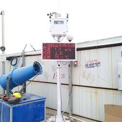 BYQL-YZ河南TSP在线监测系统带CCEP证书