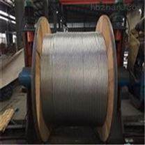 咸阳热电厂用导线价格LGJ185/30厂家